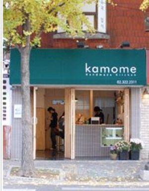 Kamome_3